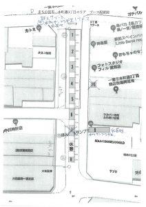 D 本町3丁目エリア ブース配置図
