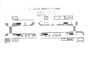 G 銀座通エリア ブース配置図