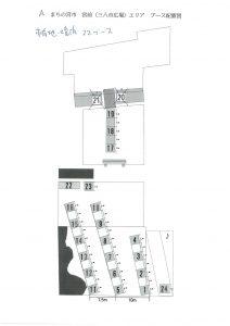 20201213 宮前 まちの宮市2 ブース配置図面