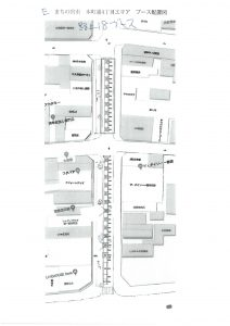 E 本町4丁目エリア ブース配置図