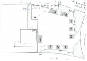 F 葵公園エリア ブース配置図